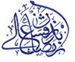 جزوه آشنایی با ادیان ۱۳۹۴