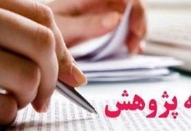 نویسندگی و نگارش براساس تمرين