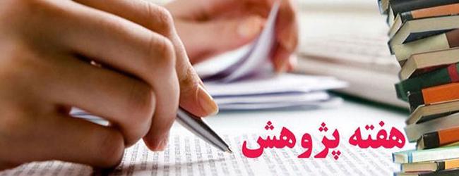 نویسندگی و نگارش براساس تمرین